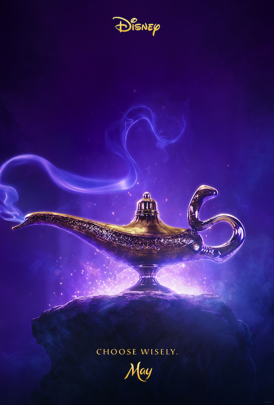 The official NEW Aladdin Teaser Trailer is here, the genie lamp from the live-action film, Aladdin.